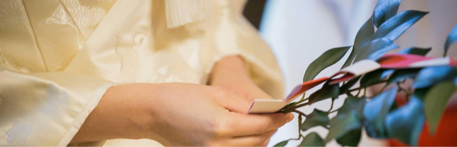 和婚式を挙げるなら 奈良和婚